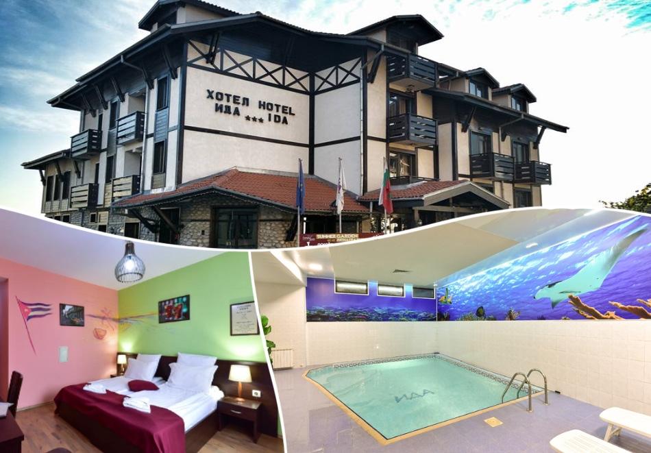 Нощувка на човек + вътрешен басейн от хотел Ида***, Банско