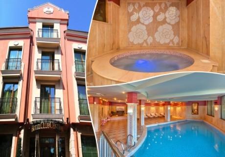 5 + нощувки за двама със закуски + басейн с минерална вода и релакс център в хотел клуб Централ****