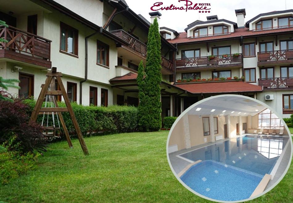 Нощувка на човек със закуска + басейн и сауна в хотел Евелина Палас****, Банско