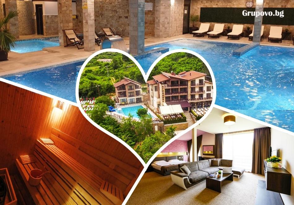 Септемврийски празници в хотел Огняново СПА****. 3, 4 или 5 нощувки на човек със закуски, вечери + 1 празнична, СПА и закрит акватоничен басейн с минерална вода