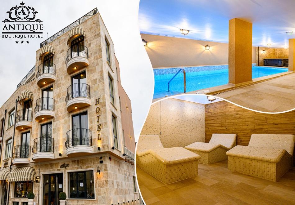 Делник в Павел Баня! 2 или 3 нощувки на човек със закуски и вечери + ТОПЪЛ басейн и релакс зона от хотел Антик