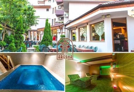 Почивка в Павел баня! 2 нощувки на човек със закуски и вечери + релакс зона от хотел-ресторант Аризона