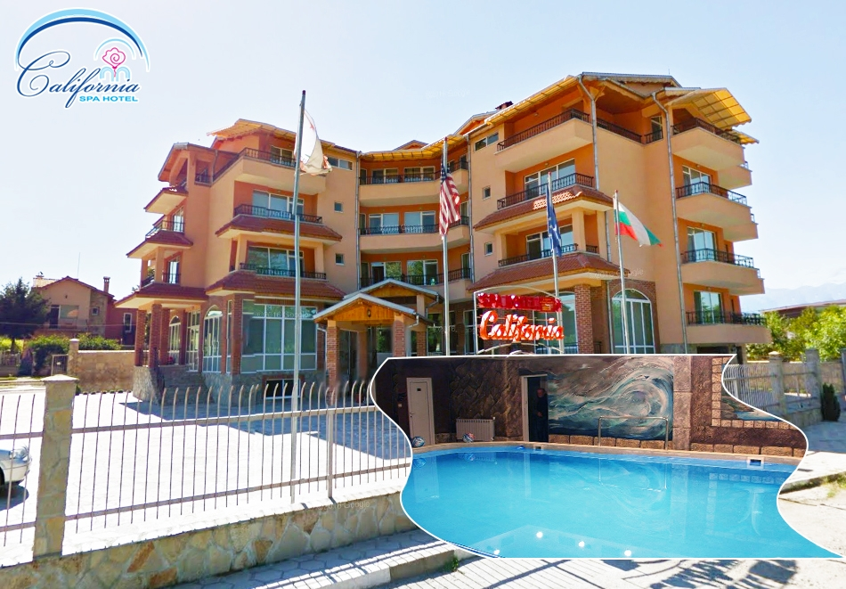 3, 4 или 5 нощувки на човек със закуски + пакет процедури + басейн с минерала вода в хотел Калифорния, Павел Баня