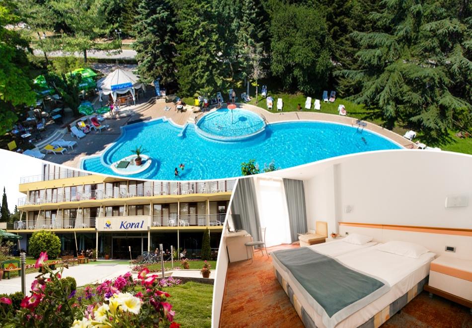 3 нощувки на човек на база All Inclusive + басейн в хотел Корал****, Св. Св. Константин и Елена. Дете до 12 г. БЕЗПЛАТНО