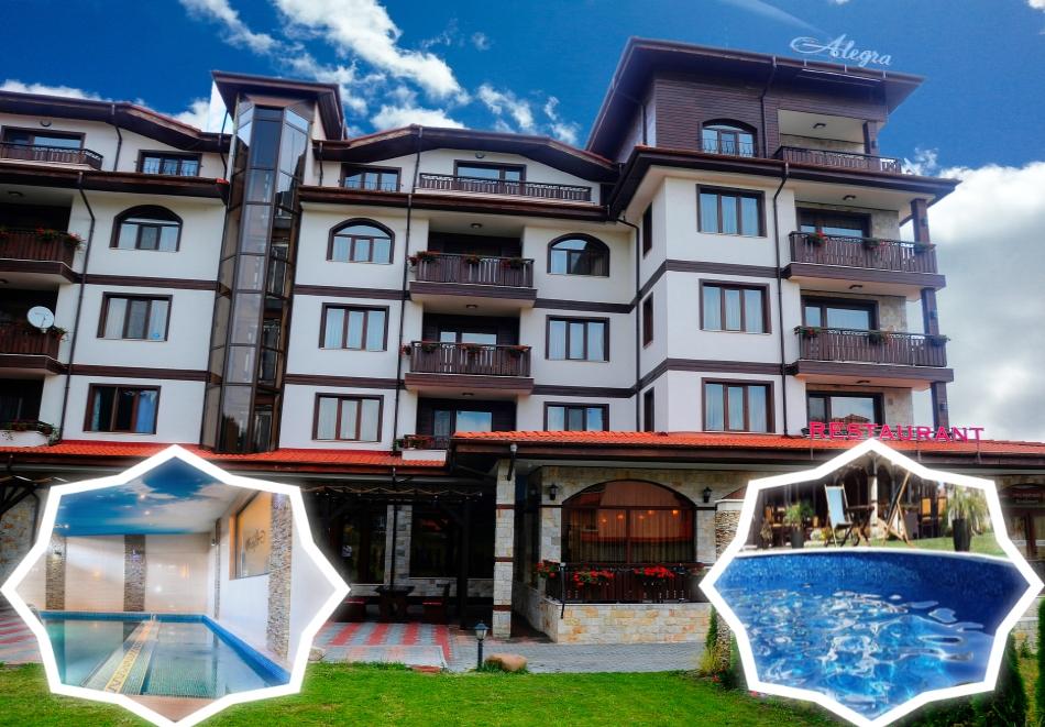 1, 2, 3 или 5 нощувки на човек със закуски + вътрешен и външен басейн с минерална вода и релакс зона от семеен хотел Алегра, Велинград