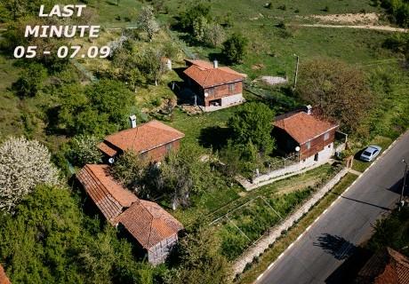 05 - 07 септември до Кюстендил! 2 нощувки до 7 човека в напълно оборудвана къща от Старата ковачница, с. Згурово