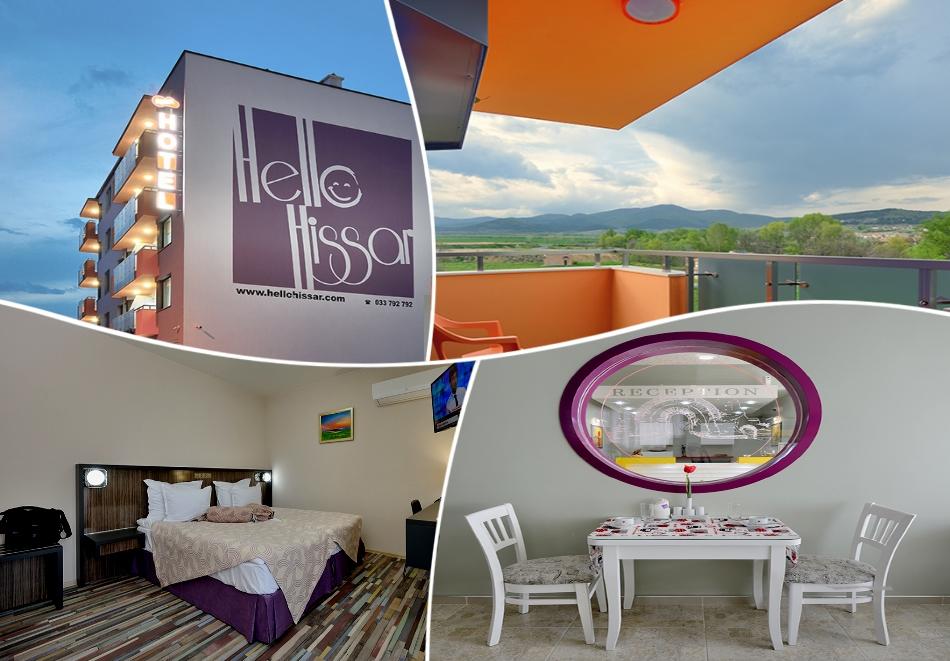 Нощувка за двама, трима или четирима в хотел Хелоу Хисар