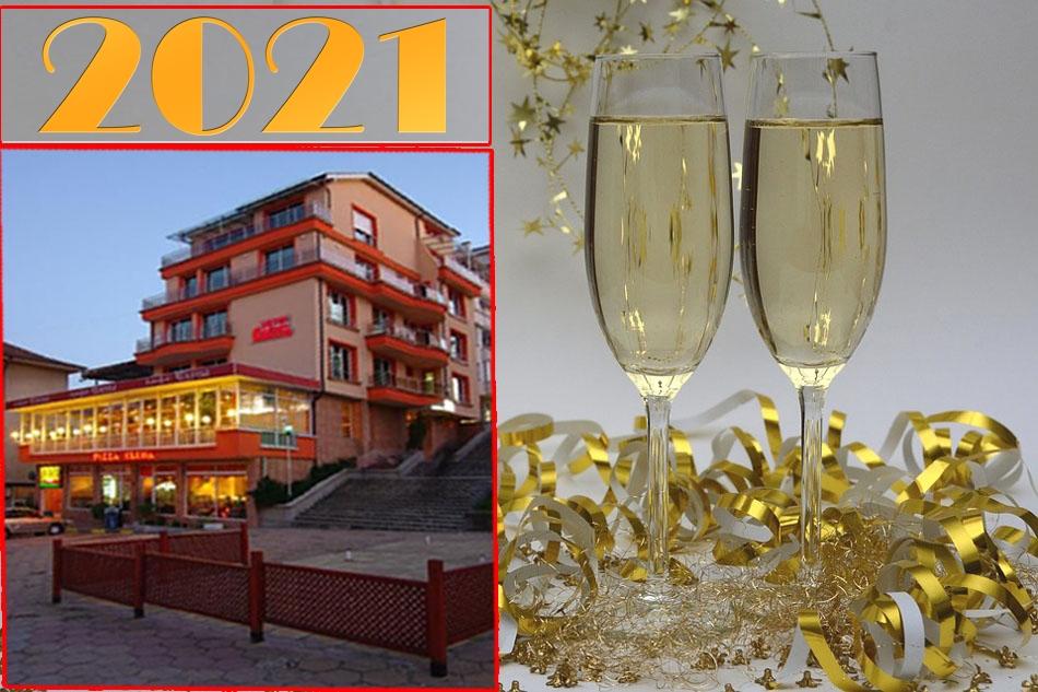 Нова Година във Велико Търново! 2 или 3 нощувки със закуски за ДВАМА или ТРИМА от хотел Елена