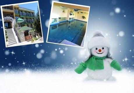 Коледа за ДВАМА в хотел Виталис, Пчелински бани, до Костенец! 3 нощувки на база  All Inclusive + външен и вътрешен басейн с гореща минерална вода + сауна