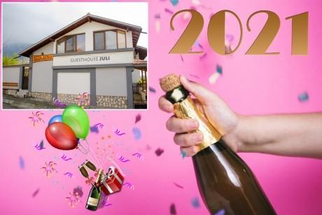 Нова Година в Сапарева баня! 2 или 3 нощувки за 12 човека от къща за гости Джули
