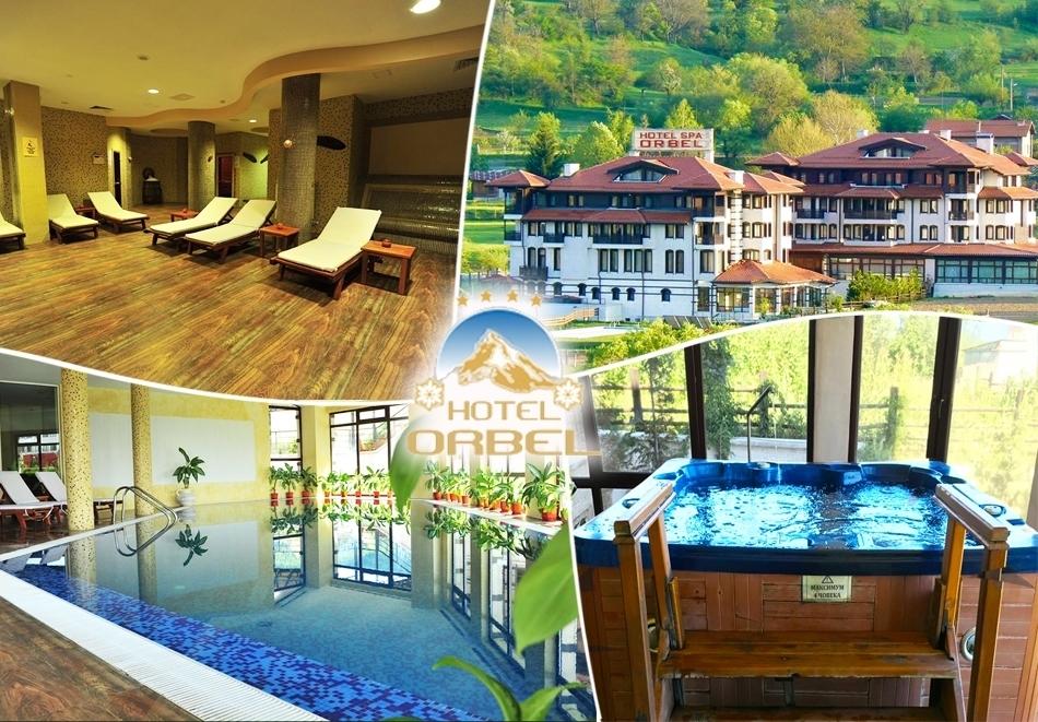 Делник в Добринище! Нощувка на човек със закуска + минерални басейни в хотел Орбел****