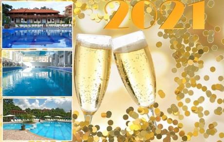 Нова Година в Хисаря! 3 нощувки на човек със закуски и Новогодишна вечеря с DJ + плувен басейн и Релакс зона с минерална вода от Еко стаи Манастира