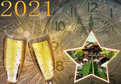 Нова Година в Рибарица! 3 нощувки на човек със закуски, обеди и вечери с напитки, едната Новогодишна от хотел Къщата***