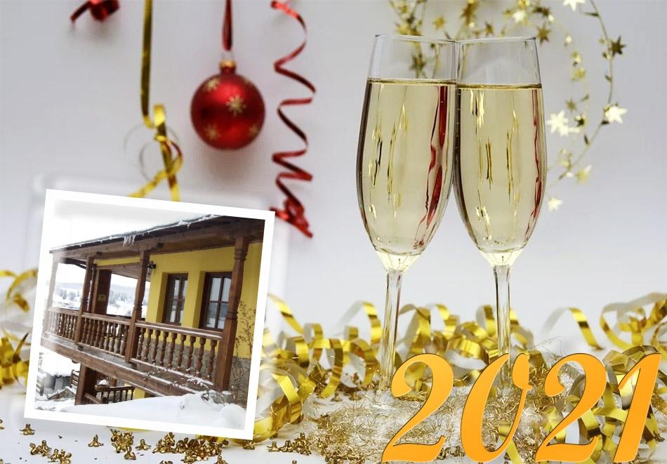 Нова Година в Копривщица! 2 или 3 нощувки на човек със закуски от Емили Фемили Хаус