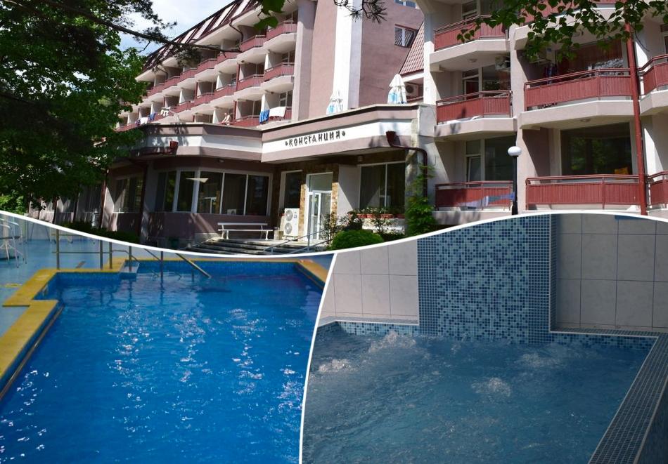 Почивка до Костенец! 3 нощувки на човек + 2 закуски, 2 обяда и 2 вечери + вътрешен минерален басейн, джакузи и парна баня от балнеохотел Констанция