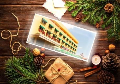 Коледа в парк хотел Дряново! 2, 3 или 4 нощувки на човек със закуски, празнични вечери за Бъдни вечер и Коледа и Римска или Руска баня