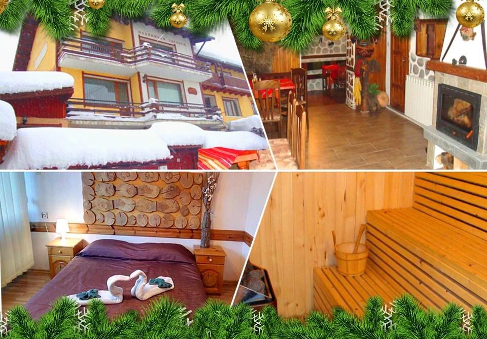 Коледа в Банско! 2 нощувки на човек със закуски + Коледна вечеря в къща за гости Планински Здравец