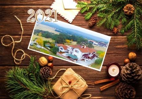 Нова година в Цигов чарк! 3 или 4 нощувки до 30 човека + НОВА оборудвана механа от Комплекс 7М