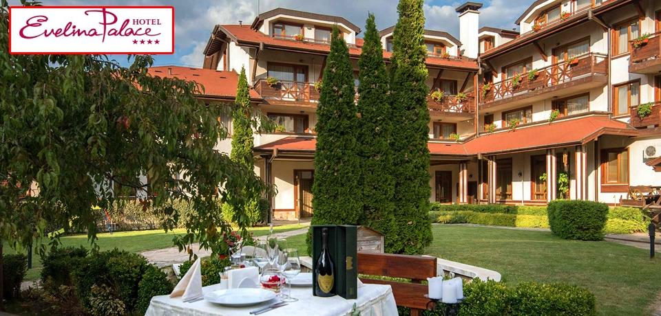 Уикенд в Банско! Нощувка на човек със закуска и вечеря + сауна в хотел Евелина Палас****