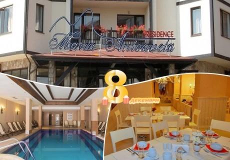 8 декември в Банско! 2 нощуки на човек със закуски и празнична вечеря в основния ресторант на хотела с DJпарти + СПА зона от хотел Мария Антоанета