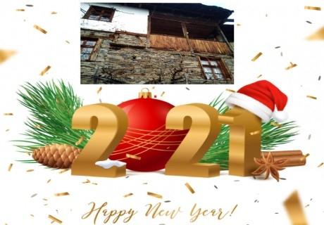 Коледни и Новогодишни празници в село Лещен! 3 нощувки за ДВАМА в Капитановата къща