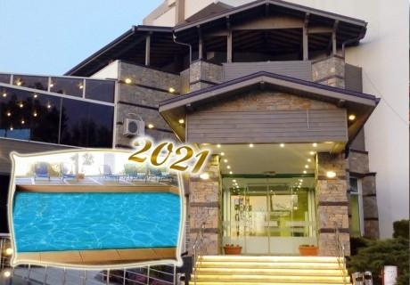 Нова година в Сандански! 2 или 3 нощувки на човек със закуски, празнична вечеря и вътрешен басейн в хотел Панорама***