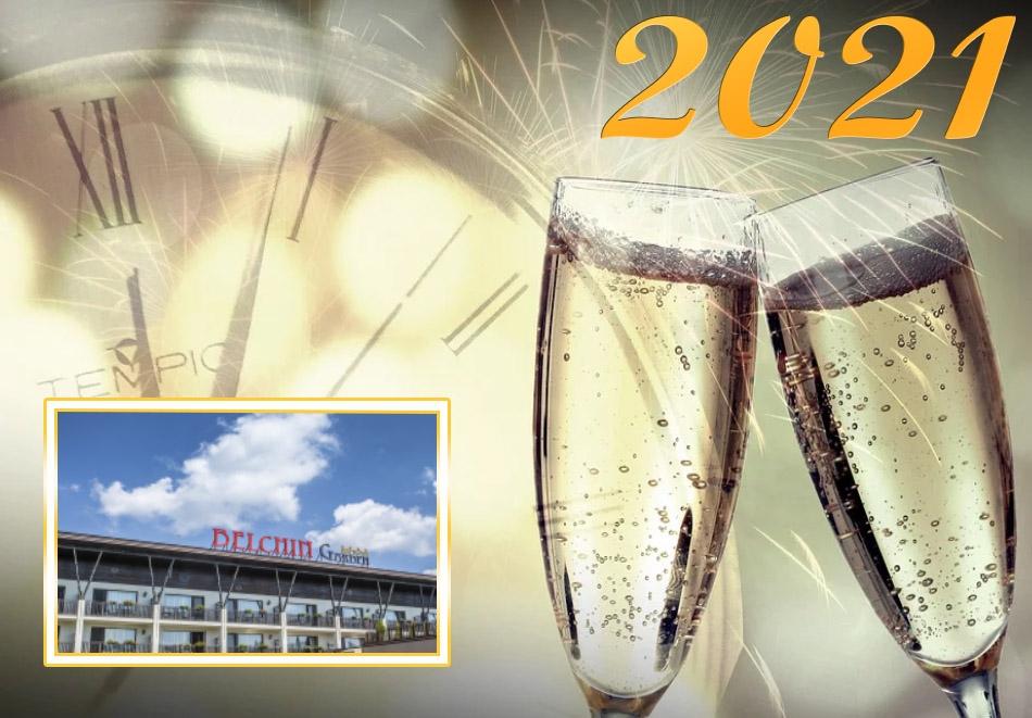 Нова Година в СПА хотел Белчин Гардън, с. Белчин Баня! 4 или 5 нощувки за ДВАМА със закуски и 2 вечери + празнична програма + басейни и СПА с МИНЕРАЛНА вода