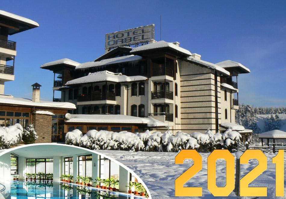 Нова година в Добринище, хотел Орбел****. 3 или 4 нощувки на човек със закуски и вечери, новогодишна програма и СПА