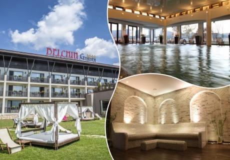 Уикенд в Белчин Баня! 2 нощувки със закуски и вечери* за ДВАМА + закрит басейн с минерална вода и СПА пакет от хотел Белчин Гардън****