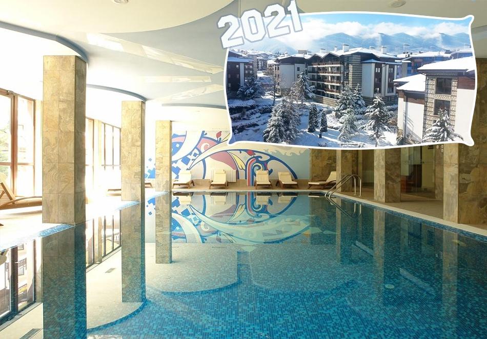 Нова година в Банско! 3 нощувки на човек със закуски и вечери, едната празнична + басейн и релакс пакет в хотел Уинслоу Инфинити