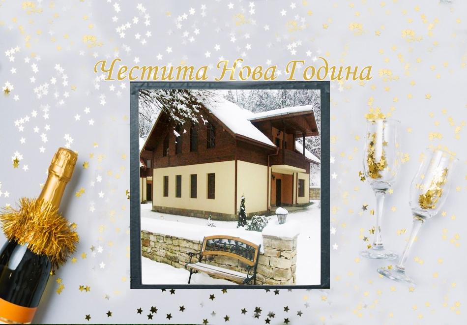 Нова година до Велико Търново! 3 нощувки на човек със закуски и празнична вечеря в комплекс Бряста***