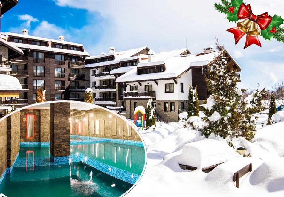Коледа до Банско! 2, 3 или 5 нощувки на човек + басейн и СПА зона от Балканско Бижу апартхотел****