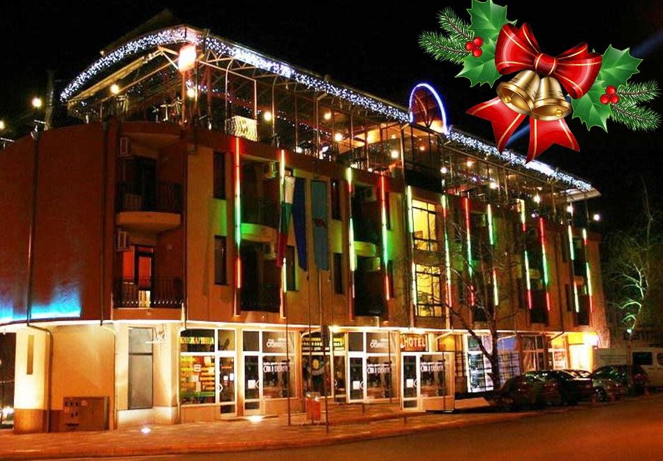 Коледа в хотел Амбарица! 2 или 3 нощувки на човек със закуски и Празнична вечеря + басейн и релакс пакет в Горна Оряховица