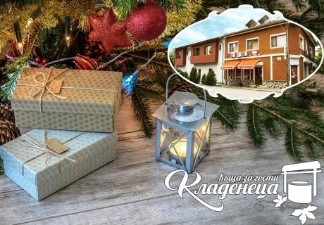 Коледа край Русе! 2 нощувки на човек със закуски и вечери, една празнична, от къща за гости Кладенеца, с. Иваново