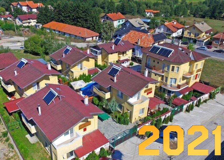 Нова година в село Баня! 3 нощувка за 10 човека в напълно оборудвана и обзаведена къща + външен минерален басейн в Комплекс Елена