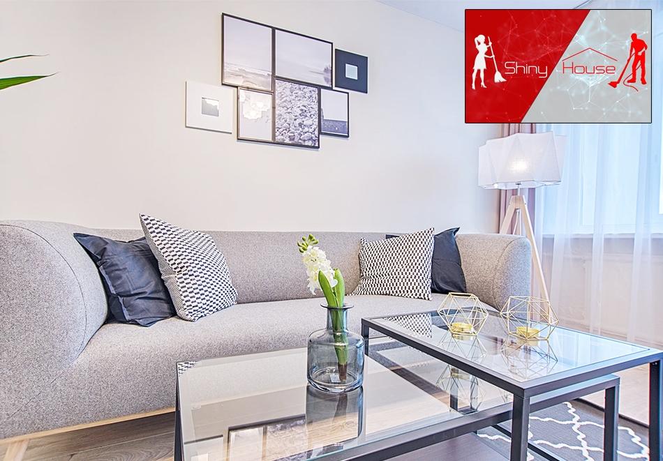 Пране на мека мебел до 7 седящи места от почистваща фирма Шайни Хаус, София