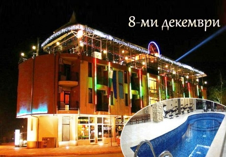 Студентски празник в Горна Оряховица! 1 или 2 нощувки на човек със закуски и вечери, едната празнична + басейн и релакс пакет в хотел Амбарица