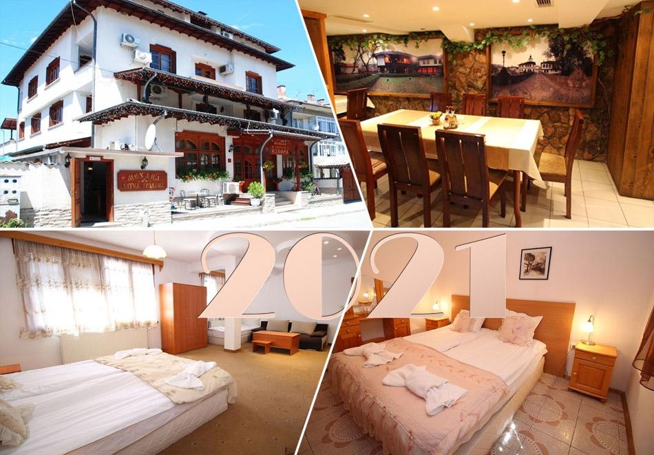 Нова година в Трявна! 3 нощувки на човек + 3 закуски и 2 вечери, едната празнична от хотел Извора