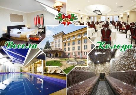 Коледа в Кюстендил! 3 или 4 нощувки на човек със закуски и вечери, едната празнична + басейн и СПА с МИНЕРАЛНА вода + анимация от СПА хотел Стримон Гардън*****