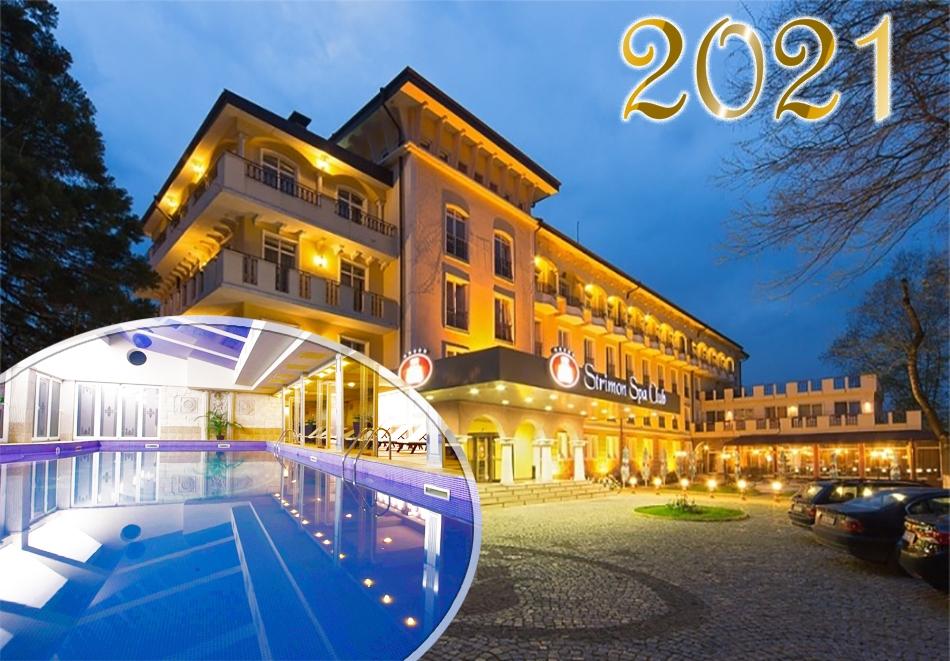 Нова година в Кюстендил! 3 или 4 нощувки на човек със закуски и вечери, едната празнична + басейн и СПА с МИНЕРАЛНА вода + анимация от СПА хотел Стримон Гардън*****