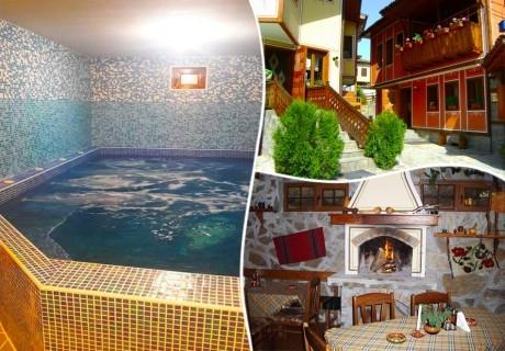 Делник в Копривщица. Нощувка на човек със закуска и вечеря + басейн само за 32.90 в Тодорини къщи