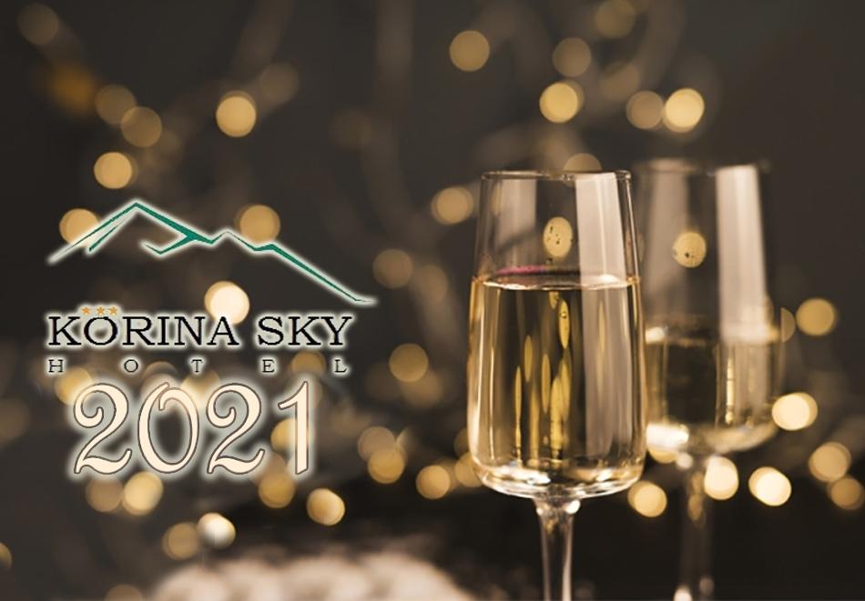 Нова година в Банско! 3 или 4 нощувки на човек със закуски и вечери - едната празнична в хотел Корина Скай