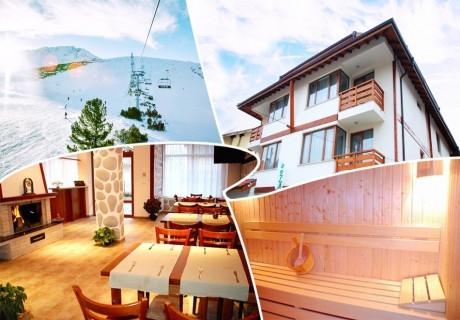 Ски почивка в Банско. 2, 3, 4 или 5 нощувка на човек със закуски + релакс пакет в къща  за гости Ела