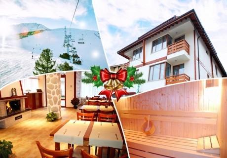 Коледа в Банско. 2, 3 или 4 нощувки на човек със закуски и празнична вечеря + релакс пакет в къща  за гости Ела