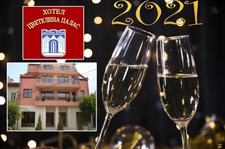 Нова година в Долна баня! 3 нощувки на човек със закуски и вечери, едната празнична + неограничена консумация на алкохол от Семеен хотел Цветелина Палас