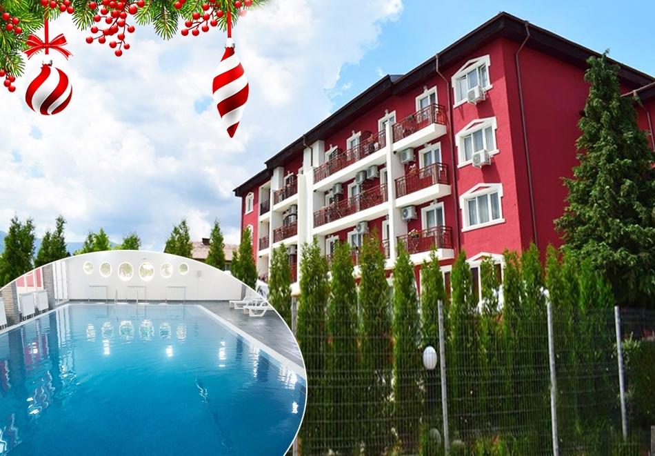 Коледа във Вършец! 2, 3 или 4 нощувки на човек със закуски, обеди и вечери, 2 празнични + минерален басейн и релакс зона от Балнеохотел Тинтява