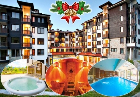 Коледа в Банско! 3 или 4 нощувки на човек, закуски, вечери, едната празнична + басейн и релакс зона в хотел Сейнт Джордж Ски & Холидей****, Банско