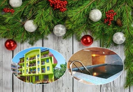 Коледа в Хисаря. 3, 4 или 5 нощувки на човек със закуски + вътрешен басейн и релакс пакет в Хотел Грийн Хисаря