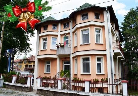 Коледа в хотел Тинтява 2 Вършец! 2, 3 или 4 нощувки на човек със закуски, обеди и вечери, две празнични + минерален басейн и релакс зона в съседен хотел