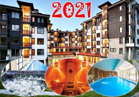 Нова година в Банско! 3 или 4 нощувки на човек, закуски, вечери, едната празнична + басейн и релакс зона в хотел Сейнт Джордж Ски & Холидей****, Банско